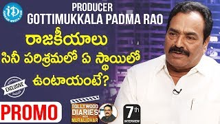 Producer Gottimukkala Padma Rao Interview Promo | Tollywood Diaries with Muralidhar #7 - IDREAMMOVIES