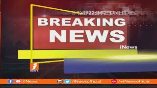 ACB Raids On SVU University Assistant Engineer Rudra Kumar House | Tirupati | iNews - INEWS