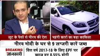 ED seizes Nirav Modi's luxury cars - ZEENEWS
