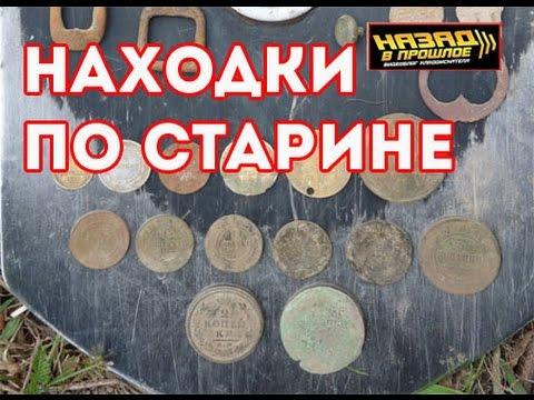 монеты, крестики