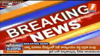 Police House Arrests Mudragada Padmanabham And Supporters In Kirlampudi | iNews - INEWS