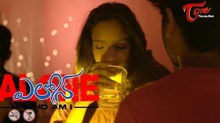 ALONE || Burning For Love || Latest Telugu Short Film 2017 || Directed By Stalin Reddy Janga - TELUGUONE