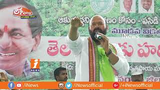 Jangaon Constituency Political Leaders Fight For Seat For Next Election | Loguttu | iNews - INEWS