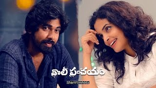 Tholi Parichayam   Latest Love Telugu Short Film 2016 - By Aryan Sandy - YOUTUBE
