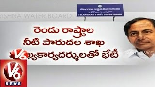 Krishna river water management board to meet today - V6NEWSTELUGU