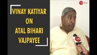 Vinay Katiyar recalls his experience with Atal Bihari Vajpayee - ZEENEWS