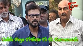 Celebrities & Politicians Pays Homage To Ramanaidu Death | 02 - TELUGUONE