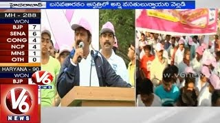 Actor Balakrishna started 'Breast Cancer Awareness Walk' at Hyderabad - V6NEWSTELUGU