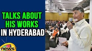 Naidu Talks About His Works In Hyderabad Before Bifurcation In South Korea | Mango News - MANGONEWS