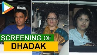 Celebs spotted at special screening of Dhadak - HUNGAMA