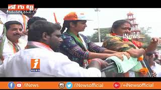 Jagga Reddy Daughter Jaya Reddy Become Star Campaigner In Sangareddy | Loguttu | iNews - INEWS