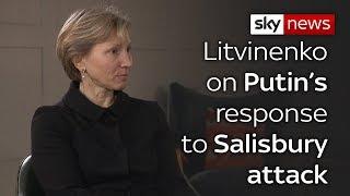 Litvinenko's wife on Salisbury poisoning - SKYNEWS