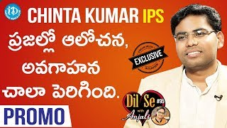 Chinta Kumar IPS Exclusive Interview - Promo || Dil Se With Anjali #95 - IDREAMMOVIES