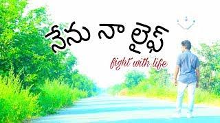 # Nenu na life telugu short film - YOUTUBE