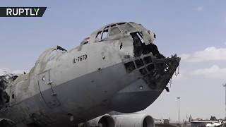 RAW: War-torn Sanaa International Airport lies in ruins - RUSSIATODAY