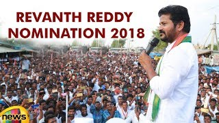 Revanth Reddy File Nomination in Kodangal | #TelanganaElections2018 | Revanth Reddy Latest Speech - MANGONEWS