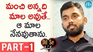 Pawan Kumar Reddy IPS Exclusive Interview - Part #1 || Dil Se With Anjali - IDREAMMOVIES