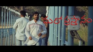 maro prastaanam telugu short film by Nishanth surya - YOUTUBE