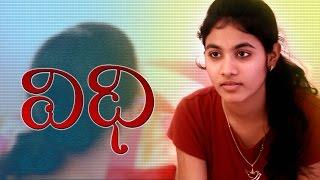 VIDHI | Latest Telugu Short Film