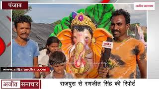 Video - Rajpura में गणेश महोत्सव की Preparations जोरों पर