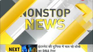 DNA: Non Stop News, April 20, 2018 - ZEENEWS