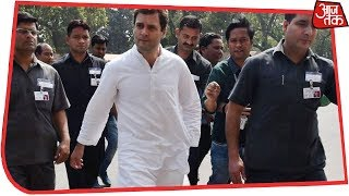 संसद भवन में Rahul Gandhi: हम पार्टी कार्यकर्ताओं और विधायकों से राय ले रहे | Breaking News - AAJTAKTV