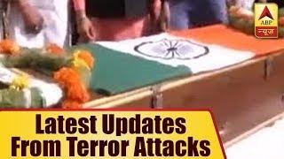 Kaun Jitega 2019 (16.06.2018) : Slogans of 'Shaheed Aurangzeb Amar Rahe' raised as martyr - ABPNEWSTV