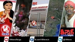 Google Map includes Telangana - RGV tweets on Lord Ganesh - Teenmaar News Aug 30th 2014 - V6NEWSTELUGU