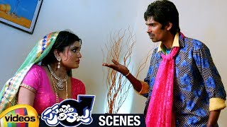 Lady Asks Dhanraj for Pleasure | Panileni Puliraju 2018 Telugu Full Movie Scenes | Mango Videos - MANGOVIDEOS