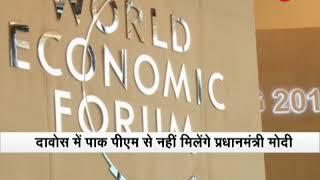 Morning Breaking: PM Modi to participate in World Economic Forum - ZEENEWS