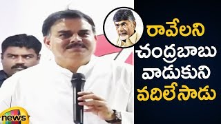 Nadendla Manohar Latest Speech | TDP MLA Ravela Kishore Joins Janasena Party | Mango News - MANGONEWS