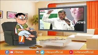 Dada Counters On Congress Leader Tulasi Reddy Over AP Special Status Issues | Pin Counter | iNews - INEWS