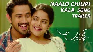 Naalo Chilipi Kala Song Trailer - Lover - Raj Tarun, Riddhi Kumar | Annish Krishna | Dil Raju - DILRAJU