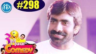 COMEDY THEENMAAR - Telugu Best Comedy Scenes - Episode 298 || Telugu Comedy Clips - IDREAMMOVIES