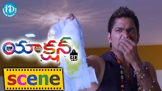 Action 3D Movie Scenes - Vaibhav Changing Baby's Diaper Comedy Scene || Allari Naresh - IDREAMMOVIES
