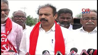 CPI Leader Ramakrishna About Land Occupation | vizianagaram | CVR NEWS - CVRNEWSOFFICIAL