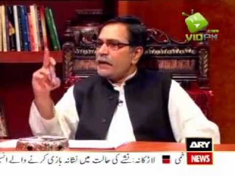 Loose Talk  Moin Akhter As Electric Senior Officer  Electricity Load Shader    Vidpk com