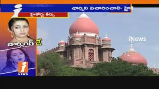 HC Hearing Completes on Charmi Petition Over SIT investigation | Verdict Favor To Charmi | iNews - INEWS