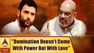 Rajdharma: Domination doesn't come with power but with the love of people: Amit Shah on Co - ABPNEWSTV