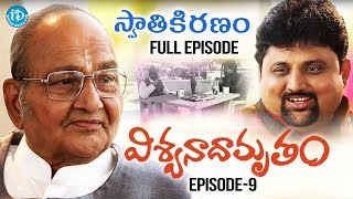 Viswanadhamrutham (Swathikiranam) Full Episode - Part #1   Epi #09   K Vishwanath   Parthu Nemani - IDREAMMOVIES