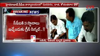 CPI leaders hold emergency meeting in Hyderabad CPI Office over Mahakutami seat issue | CVR NEWS - CVRNEWSOFFICIAL