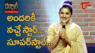 Nivetha Thomas Speech @Darbar | అందరికీ నచ్చే స్టార్.. సూపర్ స్టారే!  | TeluguOne - TELUGUONE