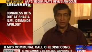 Congress lashes out at AAP's Shazia Ilmi - NEWSXLIVE