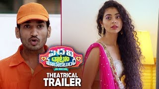 Pedavi Datani Matokatundi Movie Theatrical Trailer | Ravan | Payal Wadhwa | TFPC - TFPC