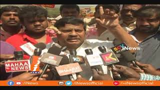 TDP MP Siva Prasad Variety Protest With Flowers Over AP Funds At Tarakarama Stadium|Tirupati| iNews - INEWS