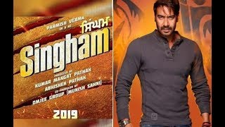 Singham Movie Remake in Punjabi -  Ajay Devgn | Parmish Verma | सिंघम पंजाबी फिल्म - ITVNEWSINDIA