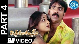 Vikramarkudu Full Movie Part 4 || Ravi Teja, Anushka || SS Rajamouli - IDREAMMOVIES