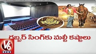 Multiplexes Creates Problem for Sardaar Gabber Singh