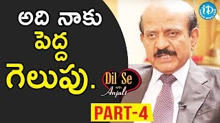 Founder & Executive Chairman At Cyient B.V.R. Mohan Reddy Interview - Part #4 | Dil Se With Anjali - IDREAMMOVIES