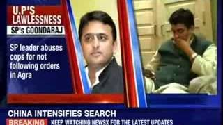 Samajwadi Party leader abuses police for not following orders in Agra - NEWSXLIVE